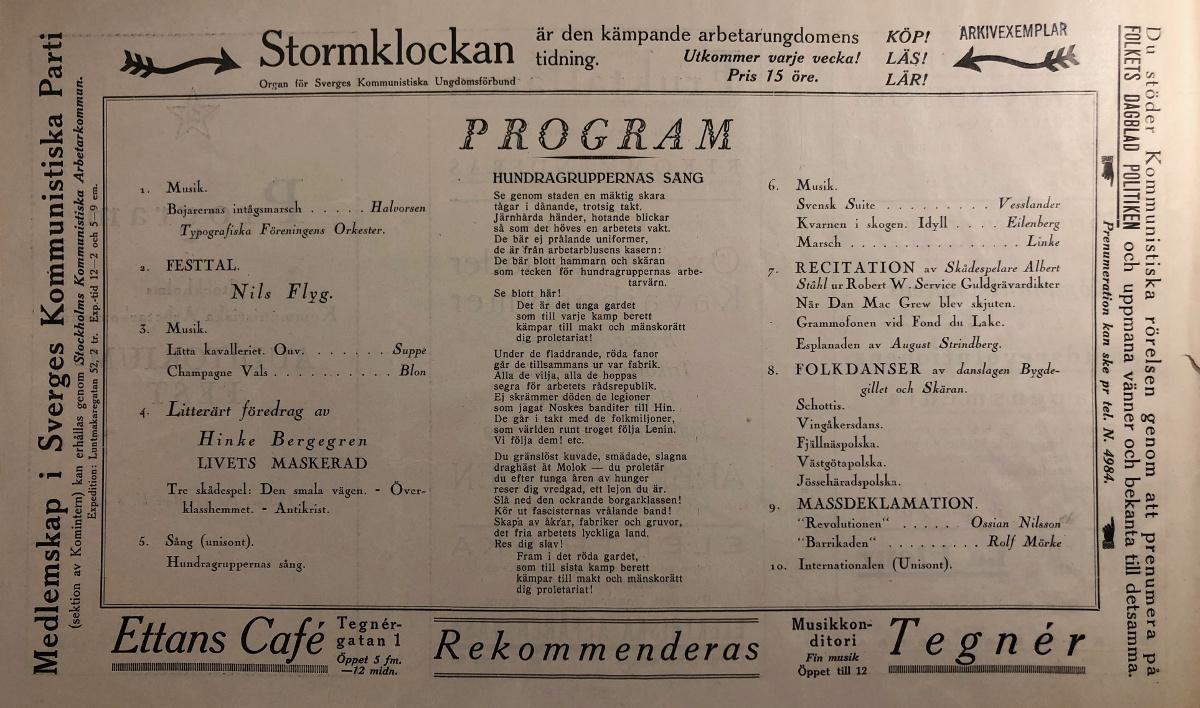 Programblad