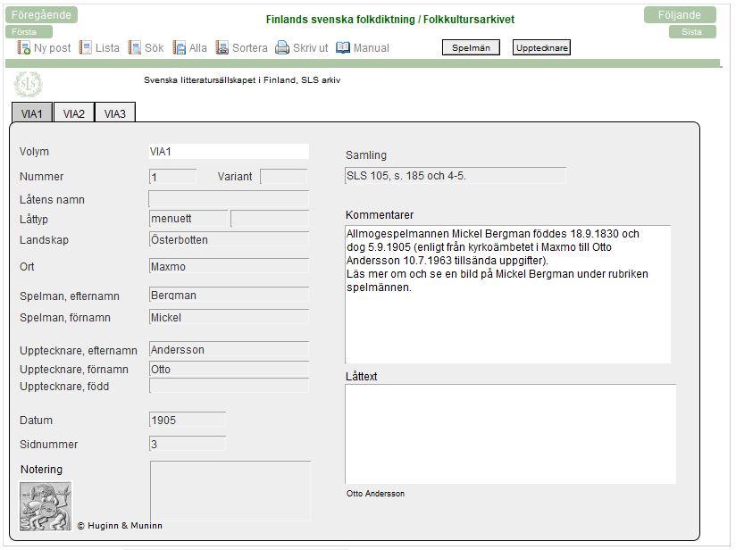 Skärmklipp av post i Filemaker-databas.